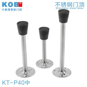 KOB KT-MD06