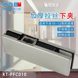 KOB KT-PFC010