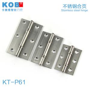 KOB KT-P61-3