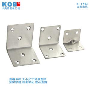 KOB KT-FX03