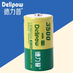 Delipow/德力普 D3500
