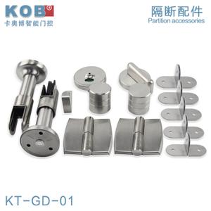 KOB KT-GD-01