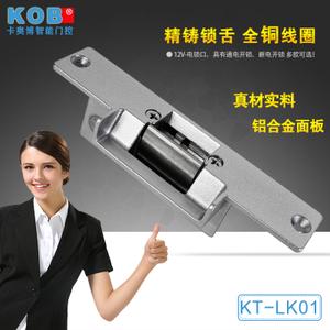 KOB KT-LK01