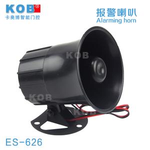 KOB ES-626