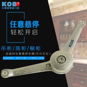 KOB KT-K8