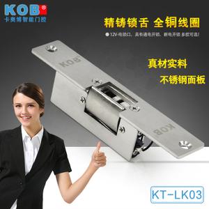 KOB KT-LK03