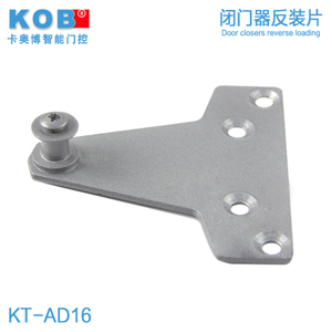 KOB KT-AD16