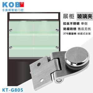 KOB KT-G805
