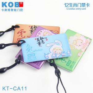 KOB KT-CA11