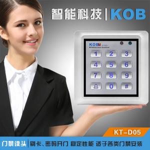 KOB KT-D05