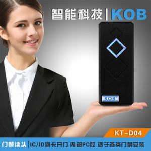 KOB KT-D04