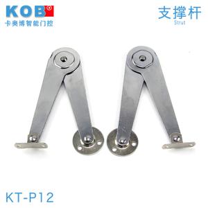 KOB KT-P12