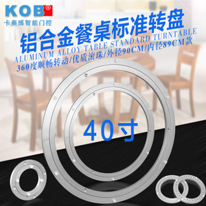 KOB KT-ZP13-40