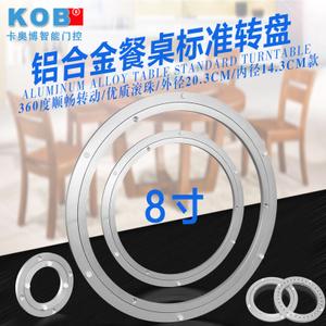 KOB KT-ZP03-8