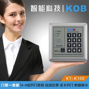 KOB KT-100