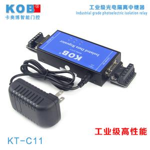 KOB KT-C11
