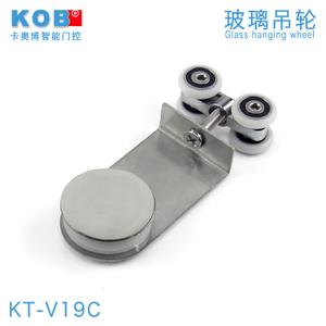 KOB KT-V19C