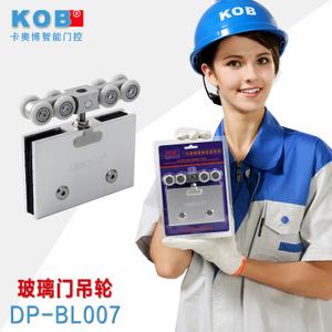 KOB DP-BL007
