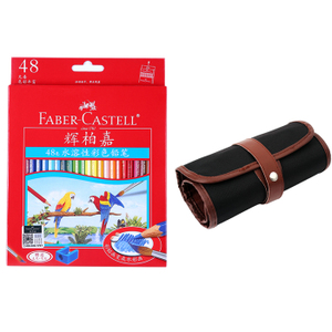 FABER-CASTELL/辉柏嘉 4848