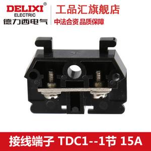 德力西 TDC1
