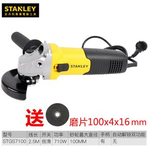 STANLEY/史丹利 STGS7100