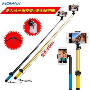 摩米士 Selfie-Hero-XL