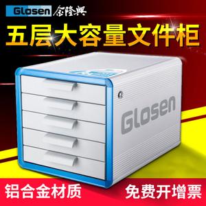 GOLDLOnSEn/金隆兴 c6750