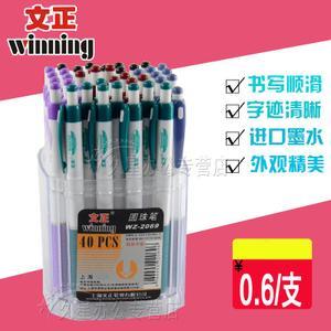 Winning/文正 WZ-2069