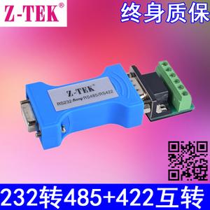 Z-TEK ZY206