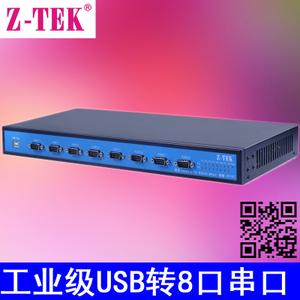 Z-TEK ZY127