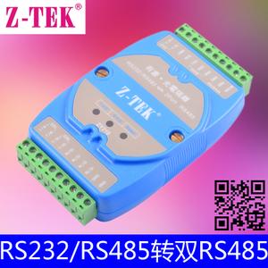 Z-TEK ZY210
