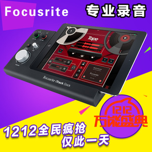 Focusrite iTrack-Dock