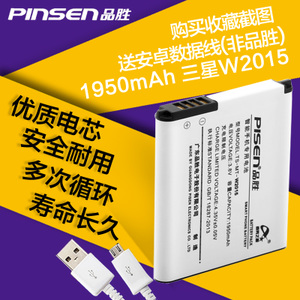 Pisen/品胜 W2015