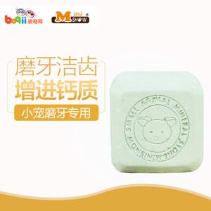 MiniSHOW 3426508