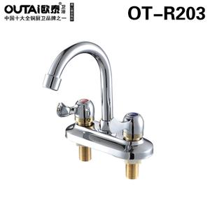 欧泰 OT-R203F