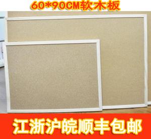 弘文 6090