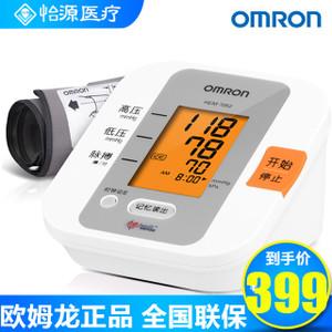 Omron/欧姆龙 HEM-7052