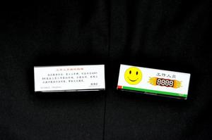 RBD/装得快 RK02
