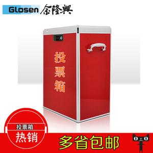GOLDLOnSEn/金隆兴 G-B090