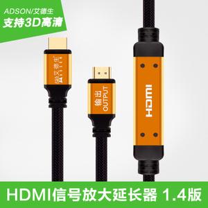 ADSON/艾德生 HDMI