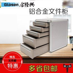GOLDLOnSEn/金隆兴 C9932