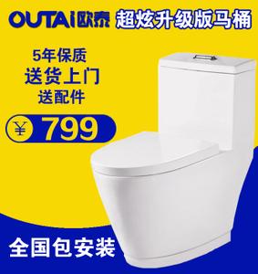 欧泰 OT-C201