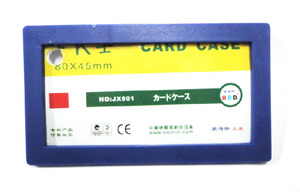 RBD/装得快 JX-501