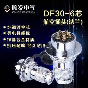 OMKQN DF30-6GX