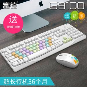 富德 G9100