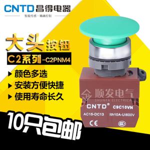 OMKQN C2PNM4