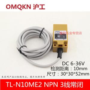 OMKQN TL-N10ME2