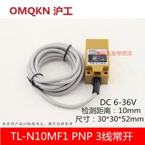 OMKQN TL-N10MF1