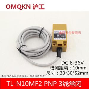 OMKQN TL-N10MF2