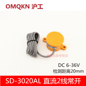 OMKQN SD-3020AL